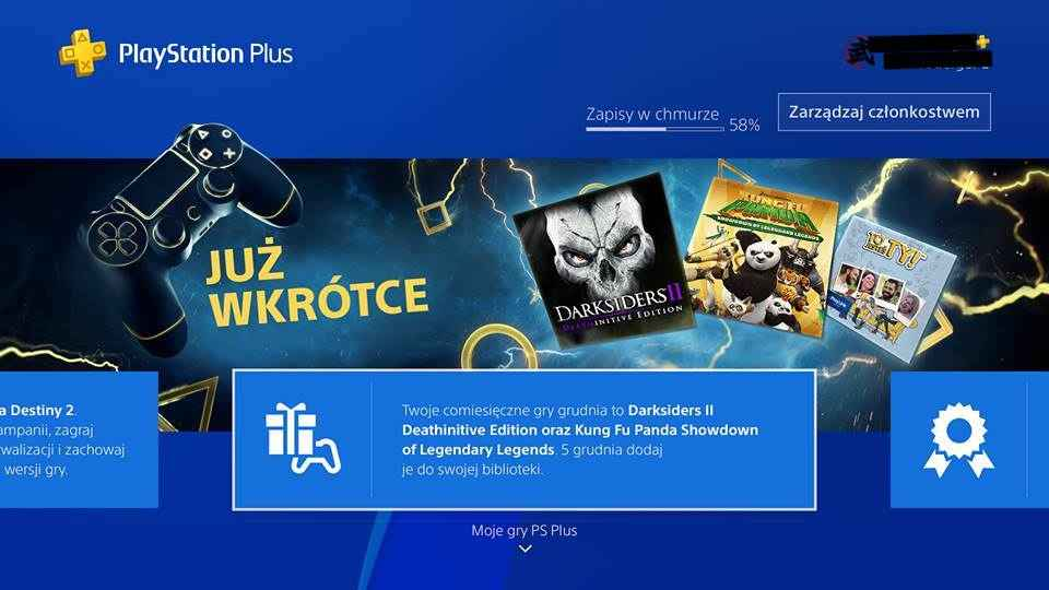 Playstation Plus December 2017 Games Leak