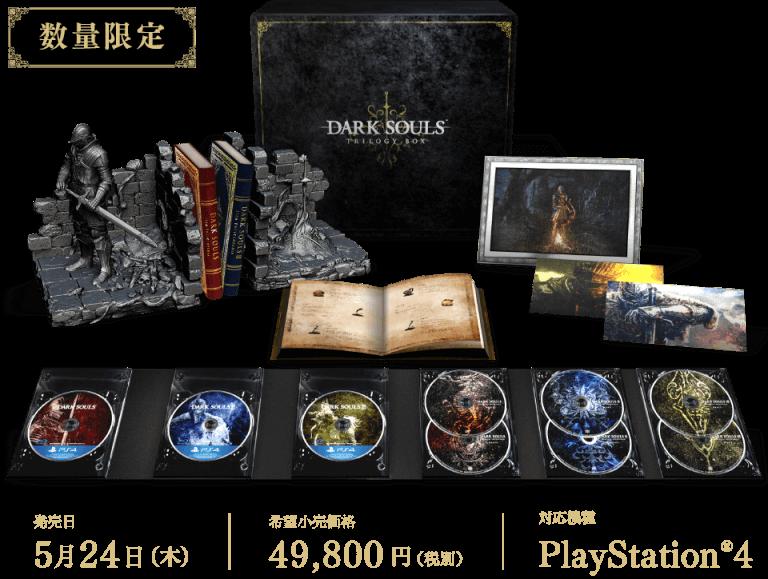 dark-souls-trilogy-768x579.png