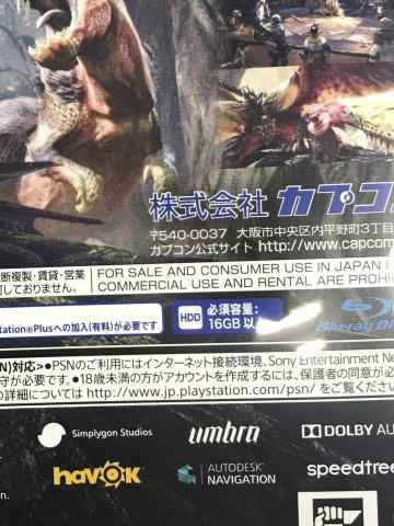 Japanese Box Art of Monster Hunter: World showing its 16GB file size. via PSU.com