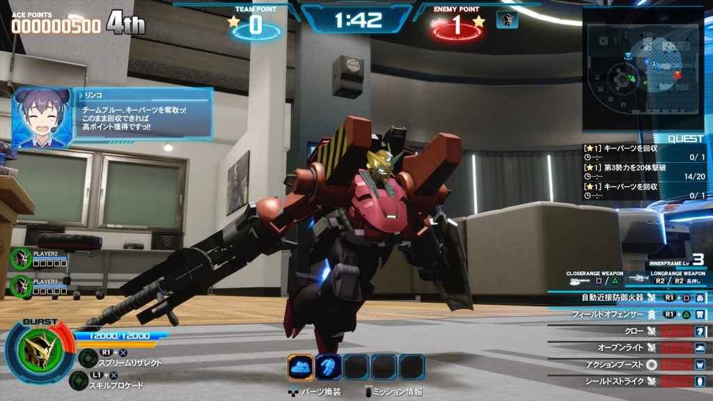new gundam breaker ps4 beta