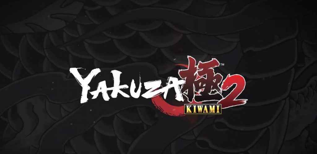 Yakuza Kiwami 2 E32018 Trailer