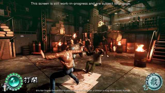 The latest Shenmue 3 stretch goal to be hit adds 'AI Battling'