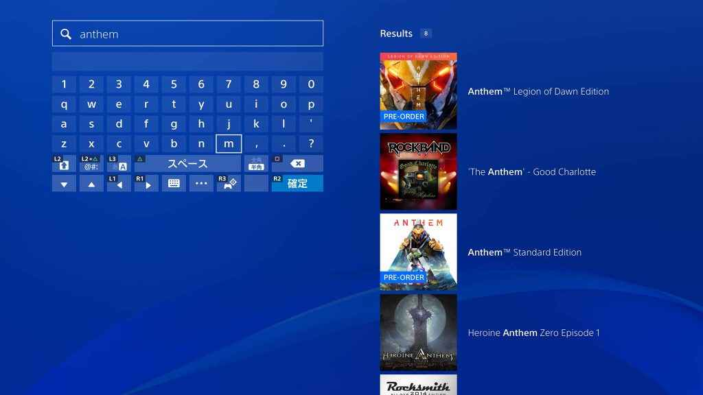 ps4 update 6.0 features