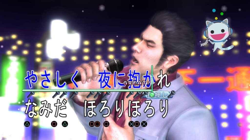 Yakuza 3 Remaster Screenshots 01