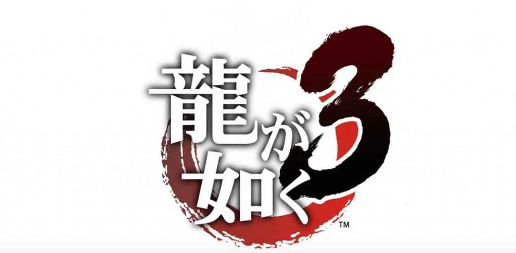Yakuza 3 Remaster Screenshots