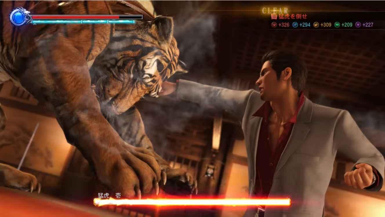 Yakuza Kiwami 2 fight