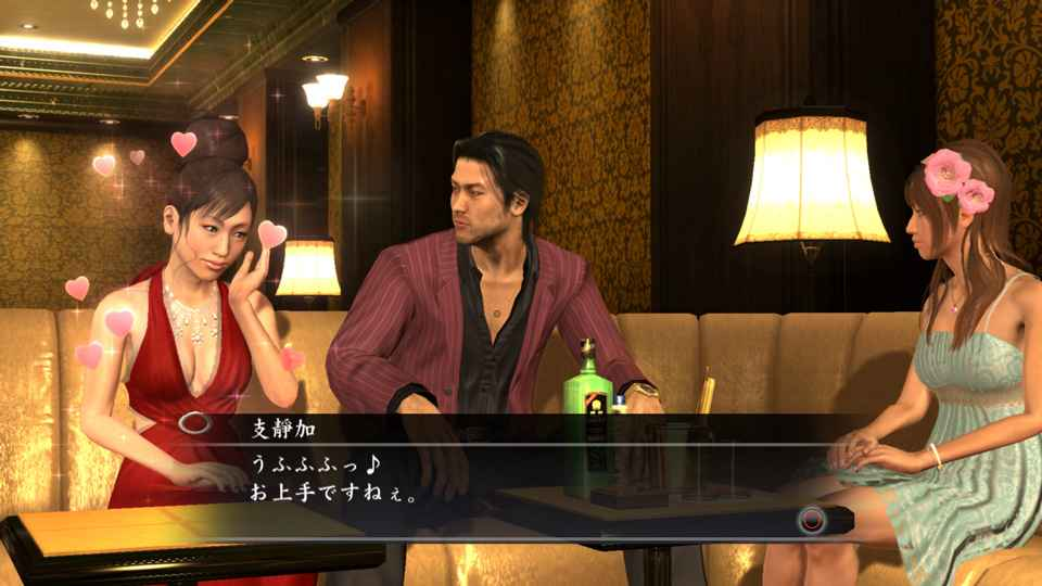 Yakuza 4 Remaster Screenshots 03
