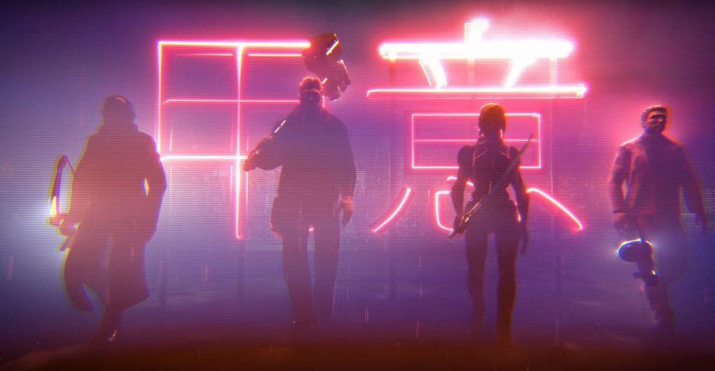 Hyper Jam Release Date Set For February.