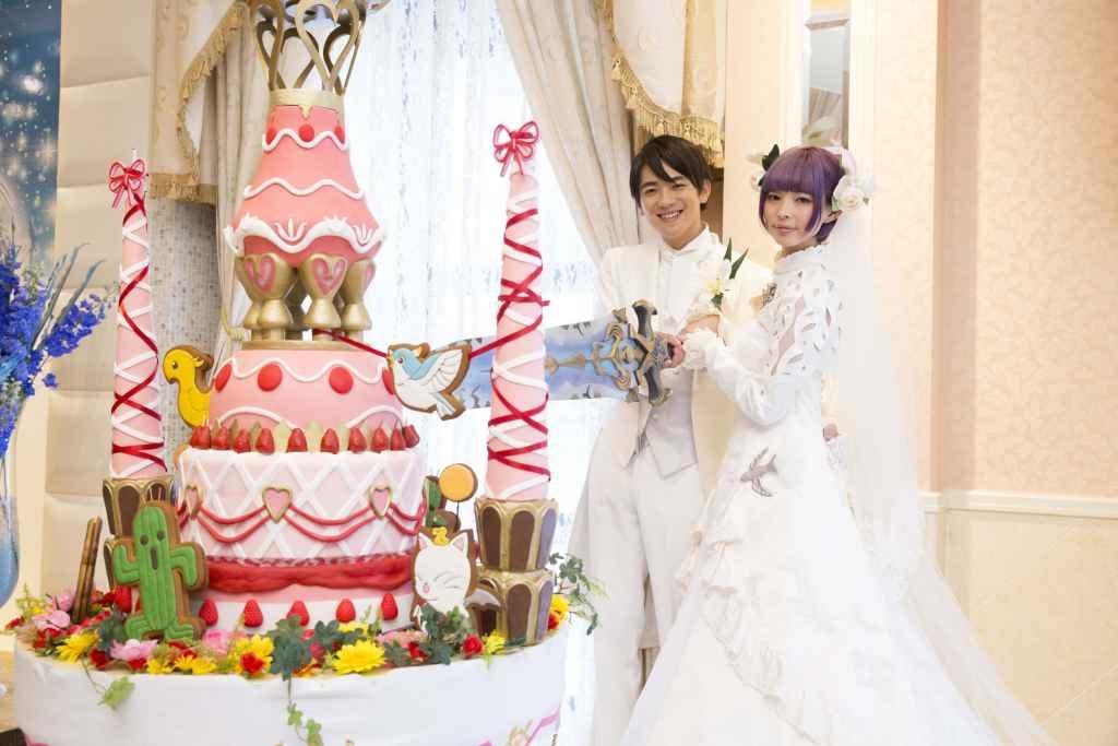 Final Fantasy XIV Wedding Service