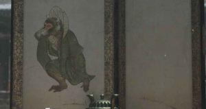 Sekiro: Shadows Sie Twice Folding Screen Monkeys Boss Guide – Senpou Temple, Mt. Kongo