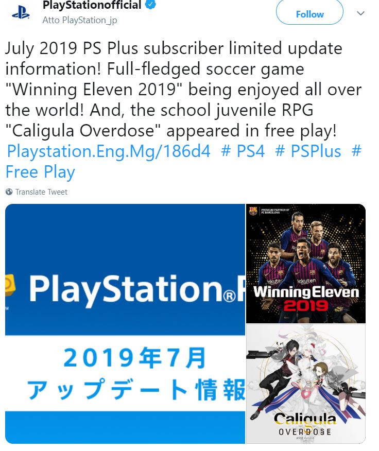 PS Plus Asia Japan Free Games July 2019 01