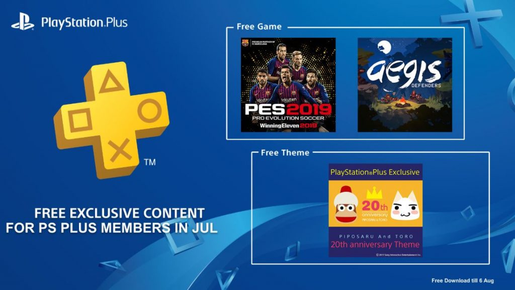 PS Plus Asia Japan Free Games July 2019