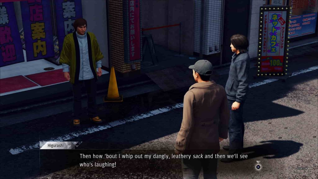Judgment Review PS4 05