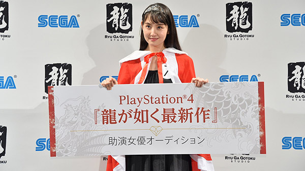 New Yakuza Game Casts Its Female Co-Star - PlayStation Universe