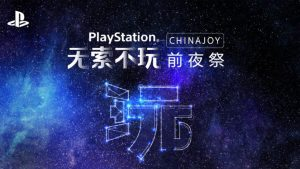 PlayStation ChinaJoy 2019 Press Conference: Every Announcement and Trailer