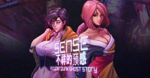 Project Sense: A Cyberpunk Ghost Story