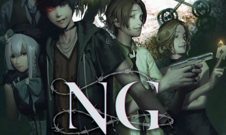 Spirit Hunter - NG
