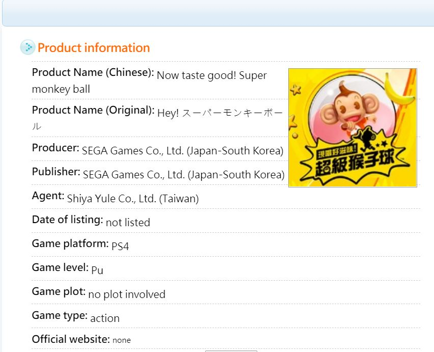 New Super Monkey Ball PS4 Game Rated In Taiwan