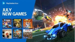 PS Now July 2019