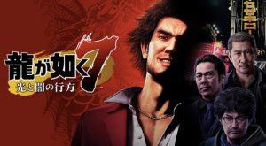 Yakuza 7 PS4 Release Date
