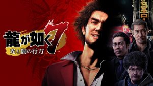 yakuza-like-a-dragon-news-reviews-videos