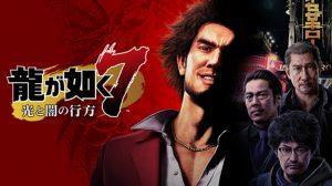 yakuza-like-a-dragon-news-reviews-videos
