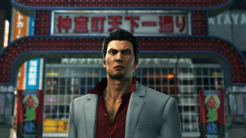 Yakuza Remastered Collection Leaked