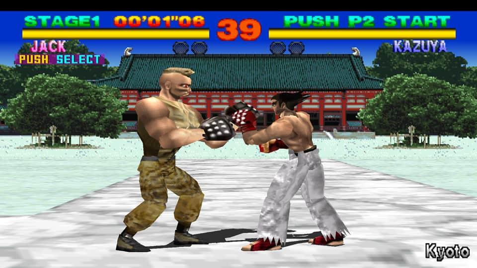 PlayStation AT 25 2