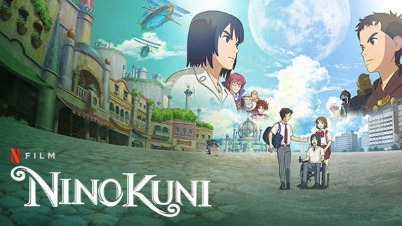 Ni No Kuni Movie Netflix