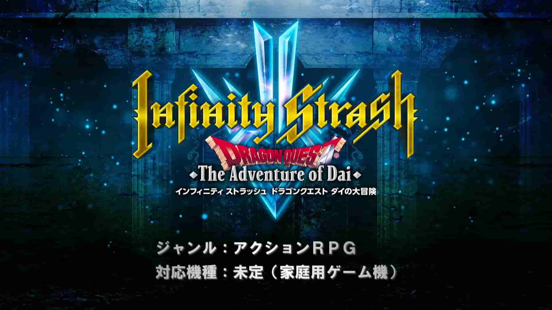 Dragon Quest The Adventure Of Dai Infinity Strash Coming To Consoles Playstation Universe