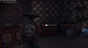ghost-of-tsushima-mongol-artifacts-locations-36