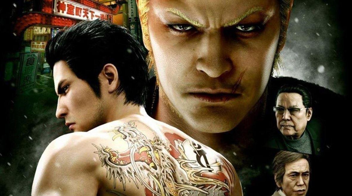 yakuza like a dragon ps4 store