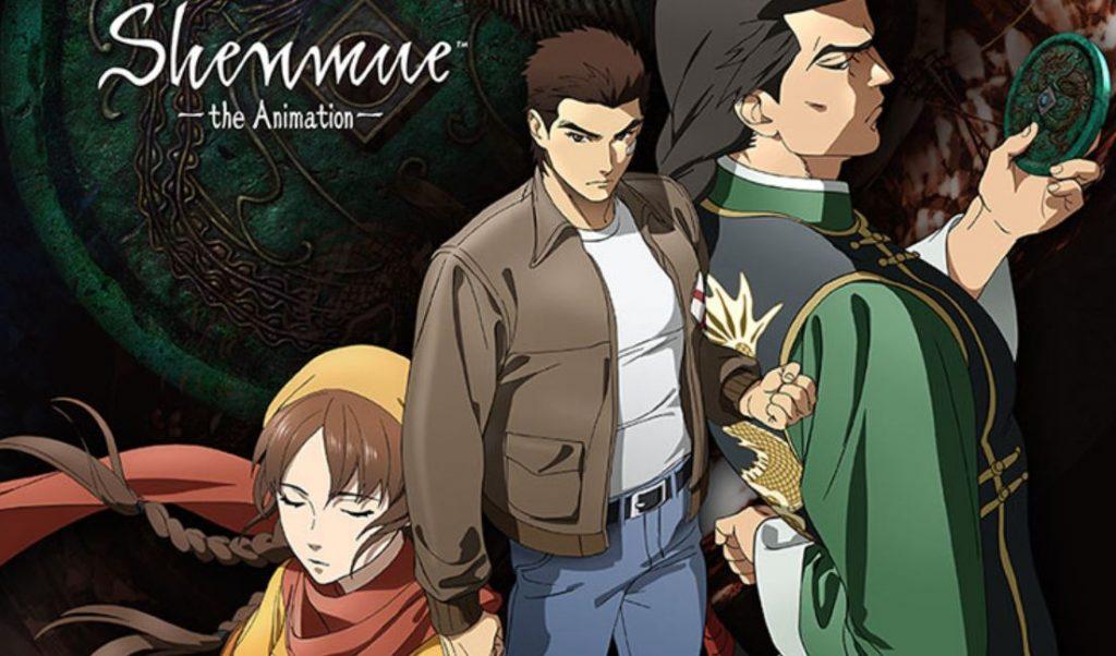 shenmue-anime-adaptation-announced-13-episode-run-confirmed