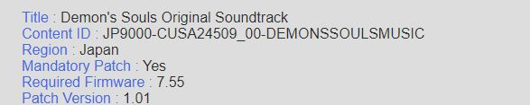 it-seems-you-will-at-least-be-able-to-listen-to-the-demons-souls-remakes-soundtrack-on-ps4