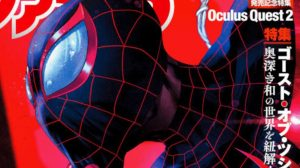 spider-man-miles-morales-graces-the-cover-of-the-latest-famitsu-magazine