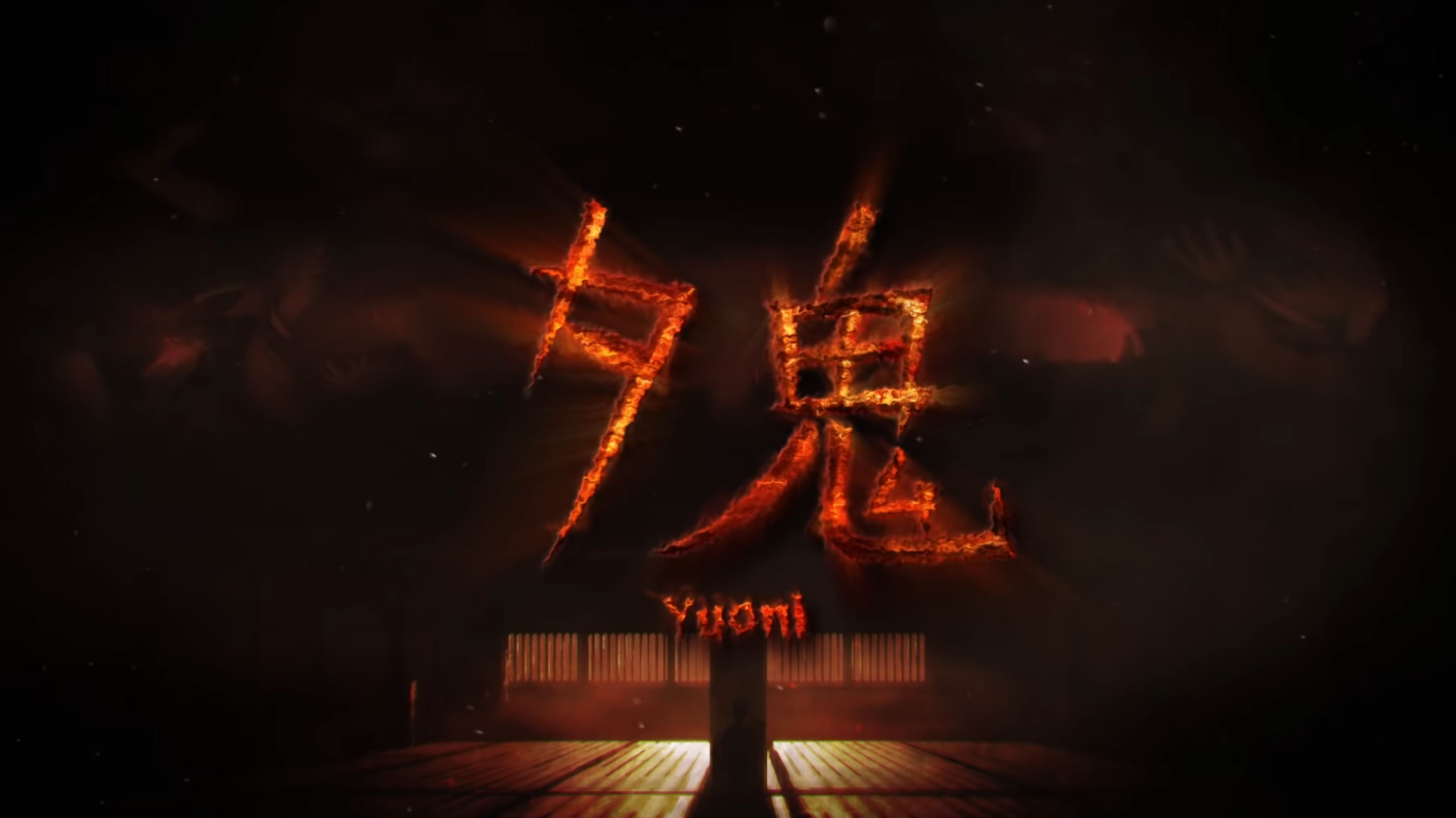 yuoni-ps5-ps4-news-reviews-videos