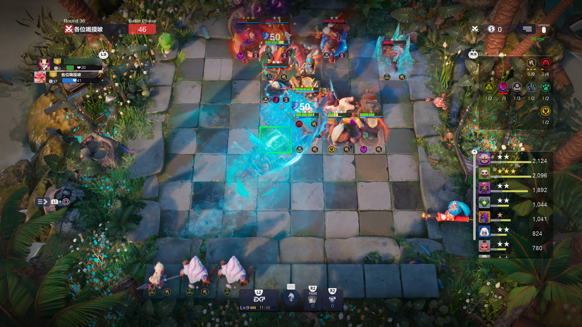 Auto Chess - PS4 Gameplay